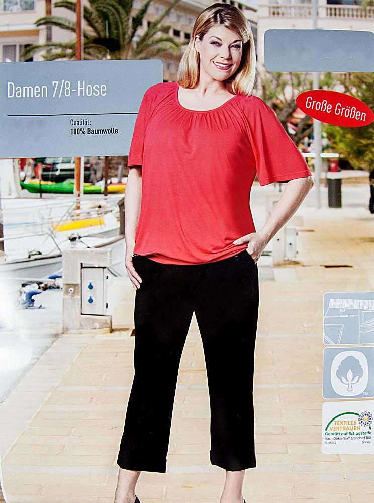 damen capri jeans 7 8 hose gro e gr en 44 52 div. Black Bedroom Furniture Sets. Home Design Ideas