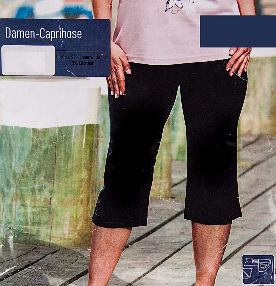 Damen Capri Hosen,div. Modelle & Farben,Jeans,Caprihose,Leggins,Cargohose,ÖkoTex